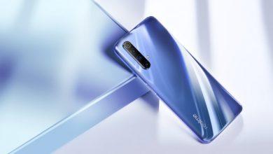 Photo of هذه هي المواصفات الرسمية لهاتف ريلمي X50 5G !