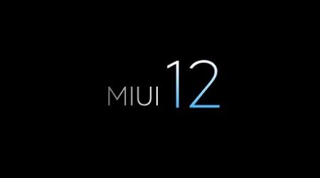 شاومي بدأت العمل على تطوير تحديث MIUI 12