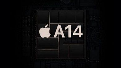 Photo of معالج A14 في ايفون 12 سوف ينافس معالجات الماك بوك!