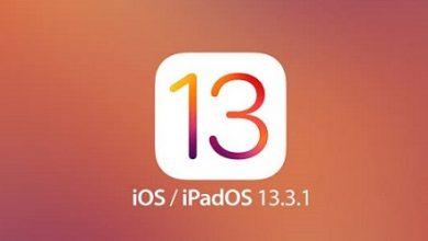 Photo of إطلاق تحديث iOS 13.3.1 رسمياً – وهذه أبرز التغييرات الجديدة!