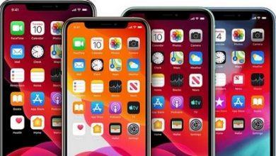 تقرير - هواتف الايفون الداعمة لشبكات الجيل الخامس قد لا تتوفر في الدول العربية!