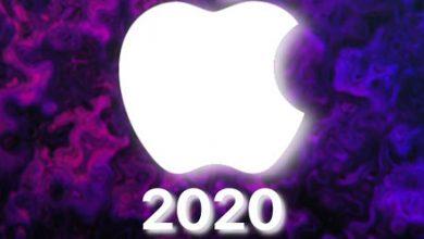 Photo of ماذا ننتظر من ابل في عام 2020 ؟ أهم التوقعات للعام الجديد!