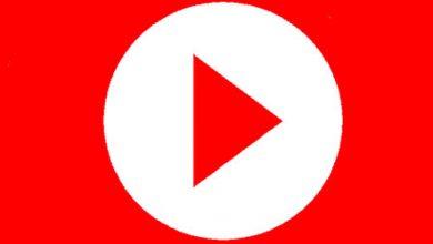 Photo of تحديث جديد لتطبيق يوتيوب للايفون والايباد يتيح فلترة مقاطع الفيديو بسهولة!
