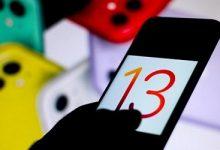 Photo of كيف ساعد تحديث iOS 13 في حماية خصوصية المستخدم؟!