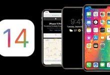 Photo of تحديث iOS 14 القادم – مزايا جديدة نحب أن نراها!