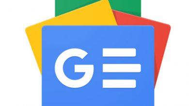صورة تطبيقات مفيدة مجانية لا تعرفها من جوجل للايفون والايباد!