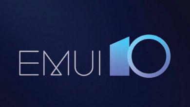 Photo of هواتف هواوي التي ستستقبل تحديث EMUI 10 خلال شهر فبراير!