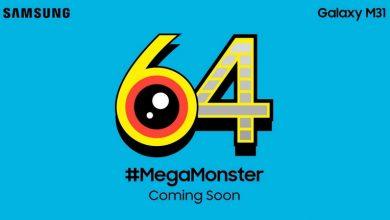 صورة سامسونج تقوم بإعلان لهاتف جالكسي M31 المتوسط مع كاميرا 64 ميجابيكسل