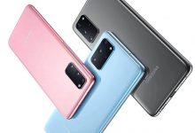 Photo of مبيعات هواتف جالكسي S20 قد تكون أقل من مبيعات S10!