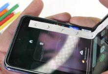 Photo of هاتف جالكسي Z فليب يحقق نتائج محبطة في اختبارات التحمُّل