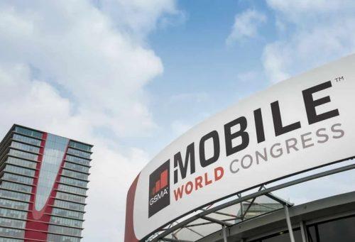 مؤتمر MWC 2020
