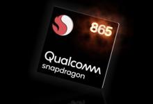 Photo of معالج سنابدراجون 865 سيأتي في 70 جهاز رائد في العام الحالي!