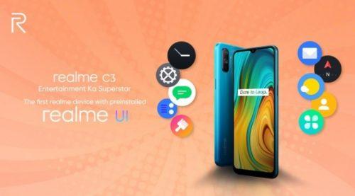 هاتف ريلمي C3