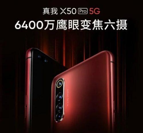 ريلمي X50 برو 5G