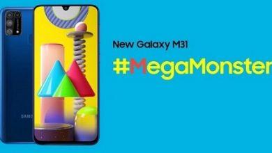 صورة الإعلان رسمياً عن هاتف سامسونج جالكسي M31 – بطارية ضخمة وكاميرا رباعية بسعر رخيص!