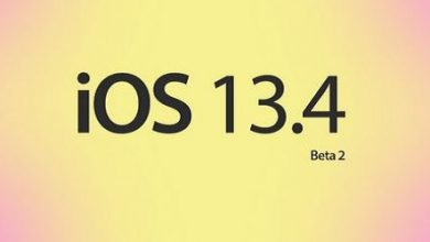 Photo of ابل تطلق النسخة الثانية التجريبية من تحديث iOS 13.4 – ما الجديد؟