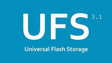 Photo of ما الذي تحتاج معرفته عن الذواكر في الهواتف الذكية؟ وما الجديد في UFS 3.1!
