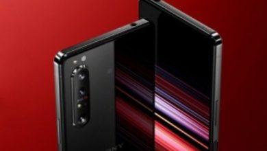 صورة رسميًا – سوني تُعلن عن هاتف Sony Xperia 1 II مع قدرات ممتازة للشاشة والكاميرا