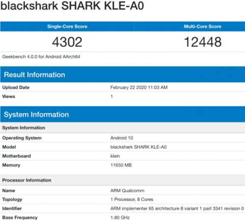 هاتف الألعاب Black Shark 3