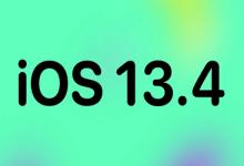 Photo of تحديث iOS 13.4 القادم – ابل تضيف ميزة إصلاح واستعادة نظام iOS من داخل الجهاز!