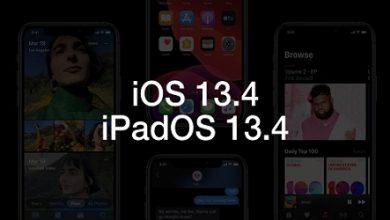 Photo of ابل تطلق تحديث iOS 13.4 التجريبي – ما الجديد هذه المرة؟