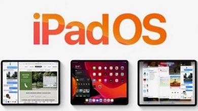 Photo of مميزات نتمنى وجودها في تحديث iPadOS 14 لأجهزة الايباد!