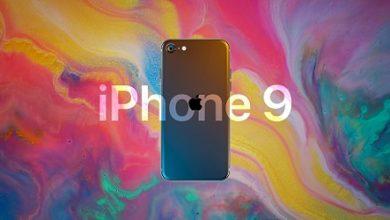 فيديو يستعرض هاتف ايفون 9 رخيص الثمن المنتظر قريباً!