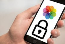 Photo of كيفية إخفاء الصور والفيديو على الايفون والايباد؟ إليك 3 طرق مختلفة!