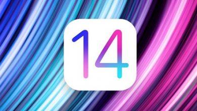 Photo of تحديث iOS 14 القادم – هل يخفف قيود ابل على المستخدم؟