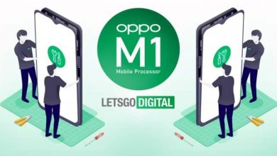 معالج Oppo M1