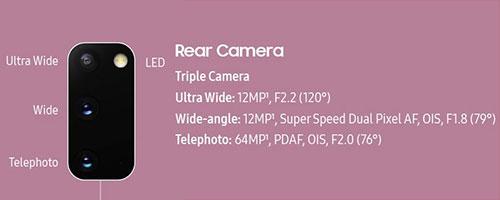 كاميرا جالكسي S20