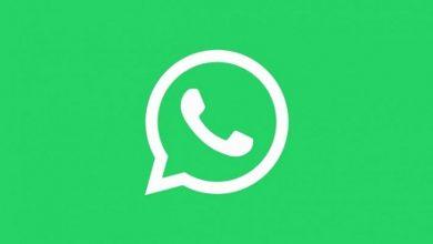 Photo of واتس اب سوف يعرض لك إعلانات اعتماداً على بياناتك لدى فيسبوك!