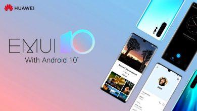 تحديث EMUI 10 لشهر مارس