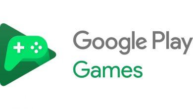 Photo of جوجل ستضيف ميزات اللعب الجماعي والدردشة لتطبيق Google Play Games