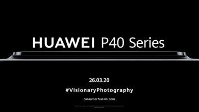 Photo of مؤكد – سلسلة هواوي P40 قادمة عالميًا في 26 مارس!