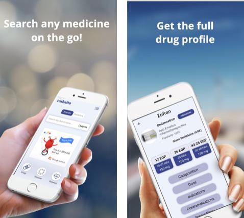 تطبيق روشتة - دليل الأدوية للأطباء والمرضى