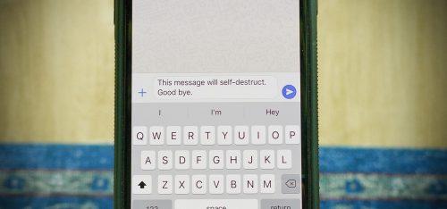 ميزة الرسائل ذاتية التدمير
