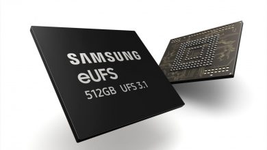 Photo of أسرع ذاكرة للهاتف الذكي – سامسونج تبدأ في تصنيع ذاكرة بسعة 512 جيجابايت من نوع UFS 3.1