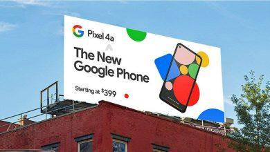 صورة جوجل تُعلن رسميًا عن سعر هاتف بيكسل 4a المتوسّط!