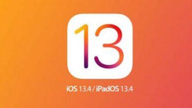 Photo of هل هناك استنزاف للبطارية مع تحديث iOS 13.4 ؟