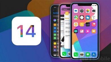 Photo of هذه هي خطة تحديثات iOS 13 و iOS 14 خلال الأشهر القادمة من 2020