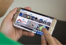 Photo of هواتف جالكسي S7 ستتوقف عن تلقي التحديثات! هل هذا تقصير من سامسونج؟