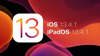 صورة ابل تطلق تحديث iOS 13.4.1 لإصلاح بعض المشكلات في النظام