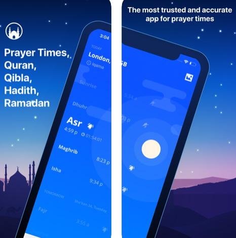 تطبيق الآذان - الصلاة في مواعيدها