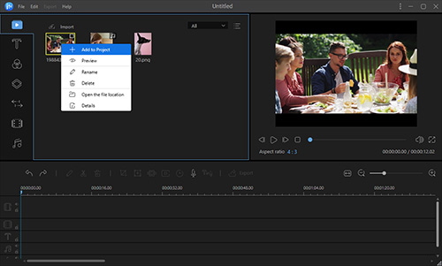 برنامج EaseUS Video Editor