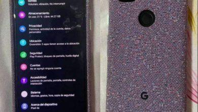 Photo of بعد الكشف عن مواصفاته وتصميمه: هل هاتف بيكسل 4a سيقود جوجل لفشل جديد؟