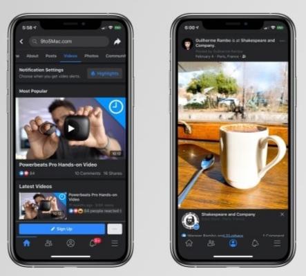 بالصور - شكل الوضع الليلي لتطبيق فيسبوك على الايفون!