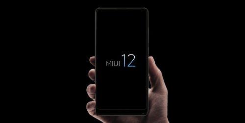 واجهة MIUI 12