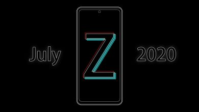 Photo of هاتف ون بلس Z المتوسط قادم في شهر يوليو وهذا كل ما نعرفه عنه!