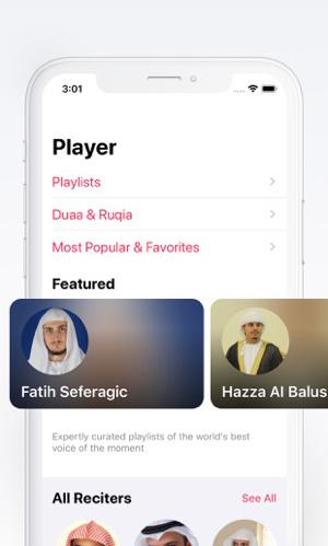تطبيق القرآن الكريم Quran Pro - استمع للقرآن بصوت أشهر القراء في العالم الإسلامي على أي جهاز!